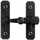 """2 5/8"""" Cabinet Latch """"H"""" Style"""